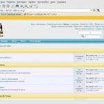 Форум пользователей ALT Linux