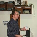seminar3-irupin