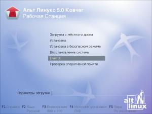 Загрузка LiveCD на сервере