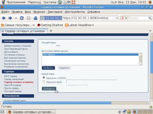 Добавим диск «Альт Линукс Ковчег 5.0 Рабочая Станция»