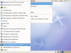 «Центр управления системой» в меню GNOME