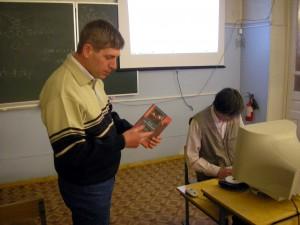 Олег из Кемерово дарит Георгию книгу