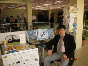 Шамиль Шейхов на стенде ALT Linux