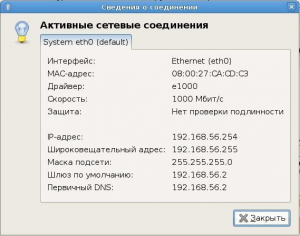 IP-адрес локальной машины